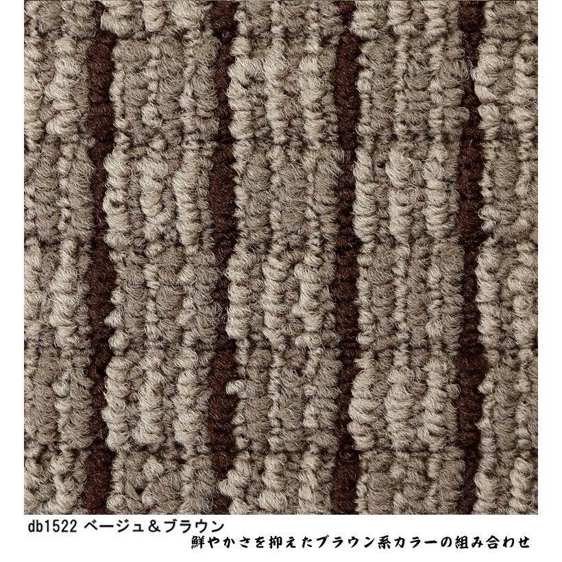 キッチンマット 廊下敷き/東リ/ディフェンダー/90×250cm 長方形 楕円 他/2色/業務用 住宅用/日本製|lucentmart-interior|06