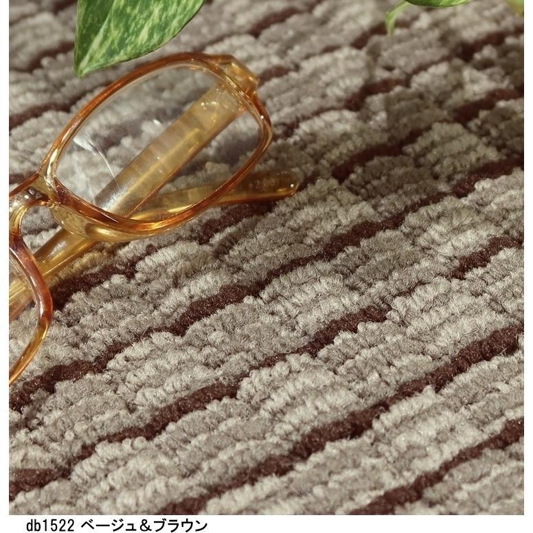 キッチンマット 廊下敷き/東リ/ディフェンダー/90×250cm 長方形 楕円 他/2色/業務用 住宅用/日本製|lucentmart-interior|10