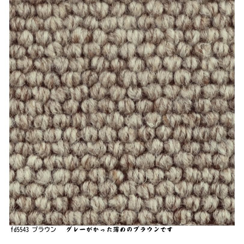 カーペット ラグマット/東リ/ウール 100% フレンドエージ/180×220cm 長方形 楕円 他/3色/業務用 住宅用/日本製|lucentmart-interior|08
