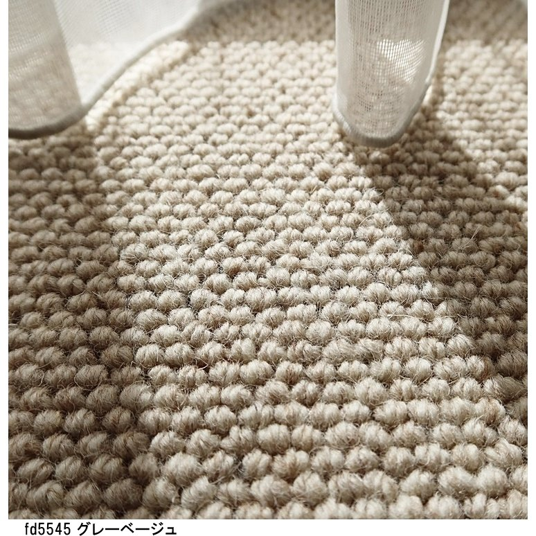 サイズオーダー カーペット/ウール 100%/切欠き くり抜き 敷き詰め 変形 可能/日本製/床暖/T-FD/3色/東リ ブランド/自動見積もり 説明|lucentmart-interior|11