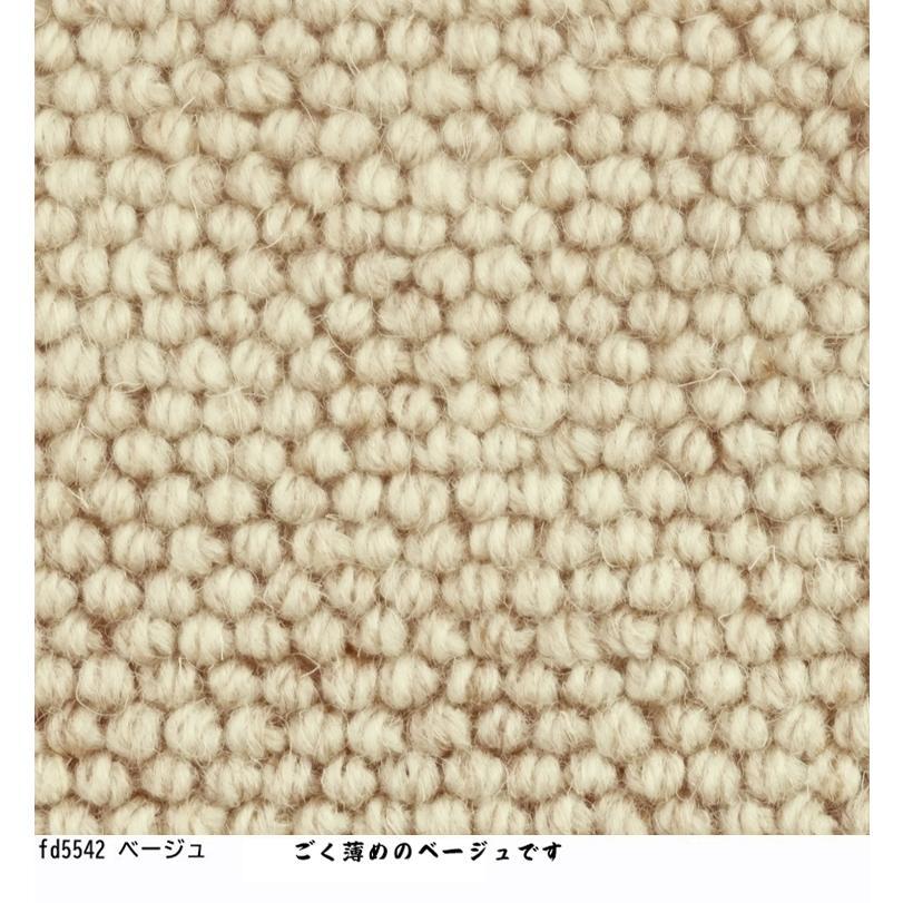 サイズオーダー カーペット/ウール 100%/切欠き くり抜き 敷き詰め 変形 可能/日本製/床暖/T-FD/3色/東リ ブランド/自動見積もり 説明|lucentmart-interior|07