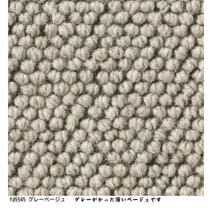サイズオーダー カーペット/ウール 100%/切欠き くり抜き 敷き詰め 変形 可能/日本製/床暖/T-FD/3色/東リ ブランド/自動見積もり 説明|lucentmart-interior|09