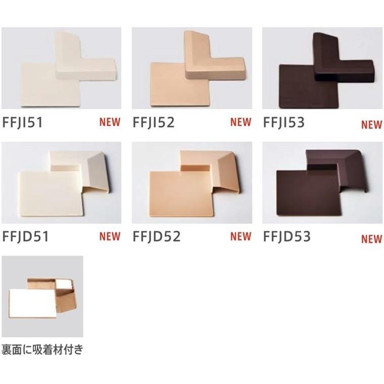 タイルカーペット/東リ 住宅用/コーナージョイント材 ファブリックフロア用部材 1個 3色|lucentmart-interior|02