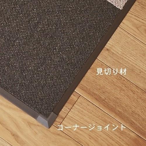 タイルカーペット/東リ 住宅用/コーナージョイント材 ファブリックフロア用部材 1個 3色|lucentmart-interior|05
