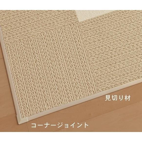 タイルカーペット/東リ 住宅用/コーナージョイント材 ファブリックフロア用部材 1個 3色|lucentmart-interior|07
