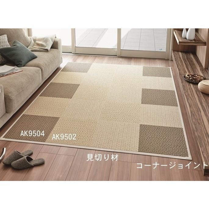 タイルカーペット/東リ 住宅用/コーナージョイント材 ファブリックフロア用部材 1個 3色|lucentmart-interior|08