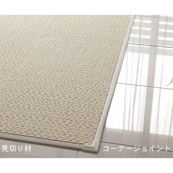 タイルカーペット/東リ 住宅用/コーナージョイント材 ファブリックフロア用部材 1個 3色|lucentmart-interior|09