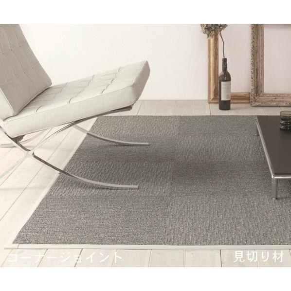 タイルカーペット/東リ 住宅用/コーナージョイント材 ファブリックフロア用部材 1個 3色|lucentmart-interior|10