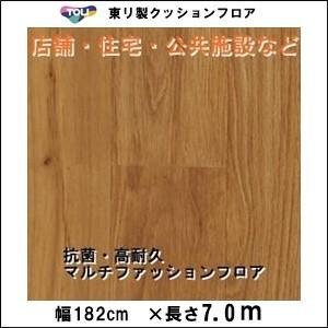 クッションフロア/巾1.82/7m から測り売/東リ/FS3055 ナチュラル オーク柄 土足可