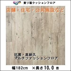 クッションフロア/巾1.82/10m から測り売/東リ/FS3043 パイン柄 土足可