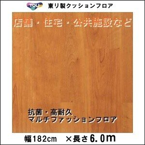クッションフロア/巾1.82/6m から測り売/東リ/FS3065 アメリカン チェリー柄 土足可