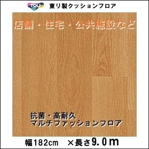 クッションフロア/巾1.82/9m から測り売/東リ/FS3074 バーチ柄 土足可