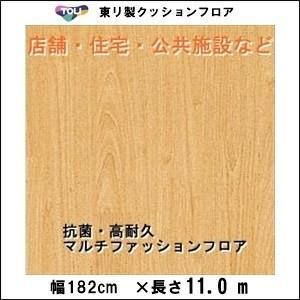 クッションフロア/巾1.82/11m から測り売/東リ/FS3069 メイプル柄 土足可