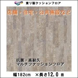 クッションフロア/巾1.82/12m から測り売/東リ/FS3020 クォーツブロック柄 土足可