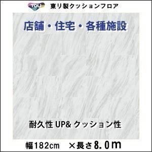 クッションフロア/巾1.82/8m から測り売/東リ/FS3008 アジャックス柄 土足可