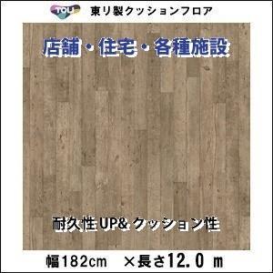 クッションフロア/巾1.82/12m から測り売/東リ/FS3046 アーチザン オーク柄 土足可
