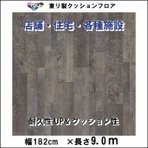クッションフロア/巾1.82/9m から測り売/東リ/FS3060 リクレイムドウッド柄 土足可