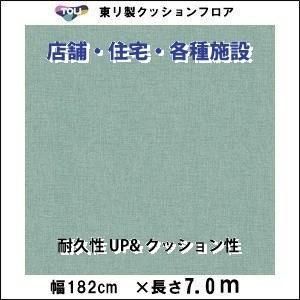 クッションフロア/巾1.82/7m から測り売/東リ/FS3080 シャインツイード柄 土足可