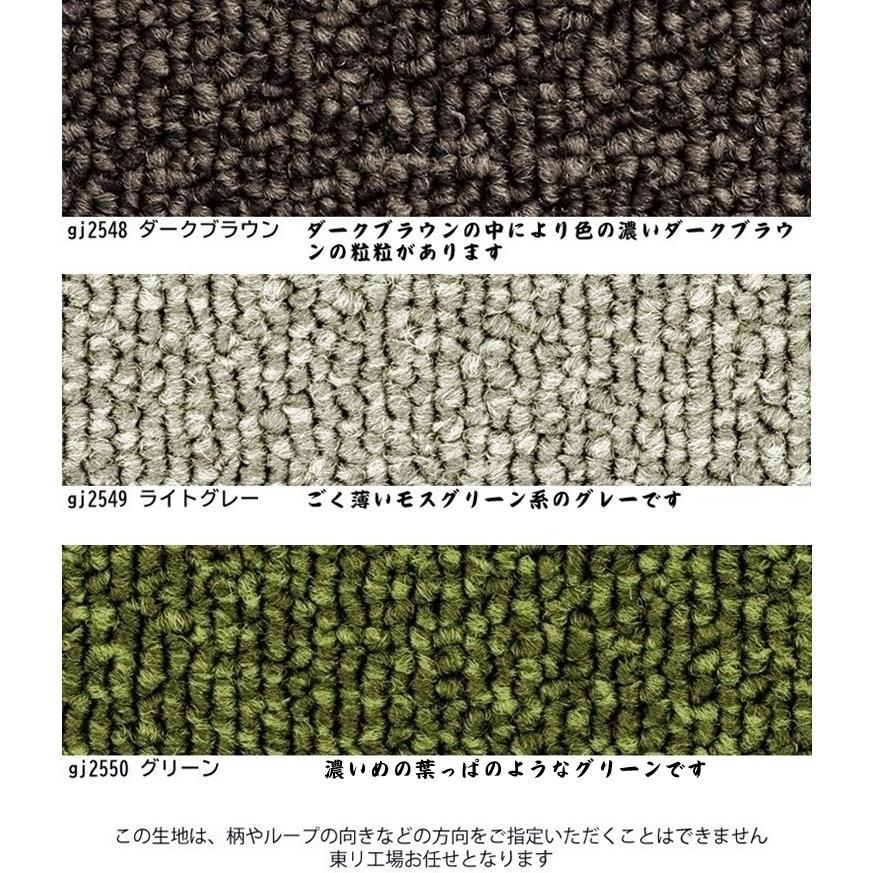 カーペット ラグマット/東リ/グレース/160×220cm 長方形 楕円 他/9色/業務用 住宅用/日本製 lucentmart-interior 10