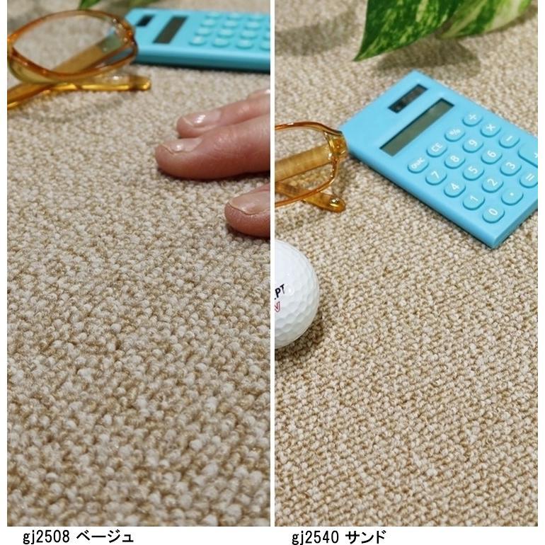 サイズオーダー カーペット/切欠き くり抜き 敷き詰め 変形 可能/日本製/床暖/T-GJ/9色/東リ ブランド/自動見積もり 説明 lucentmart-interior 11