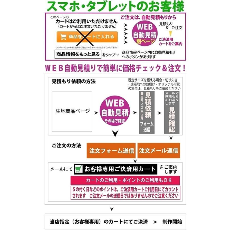 オーダーカーペット フリーカット カーペット/東リ/ミリティム2/4色/業務用 住宅用/見積もり用ページ/日本製 lucentmart-interior 18