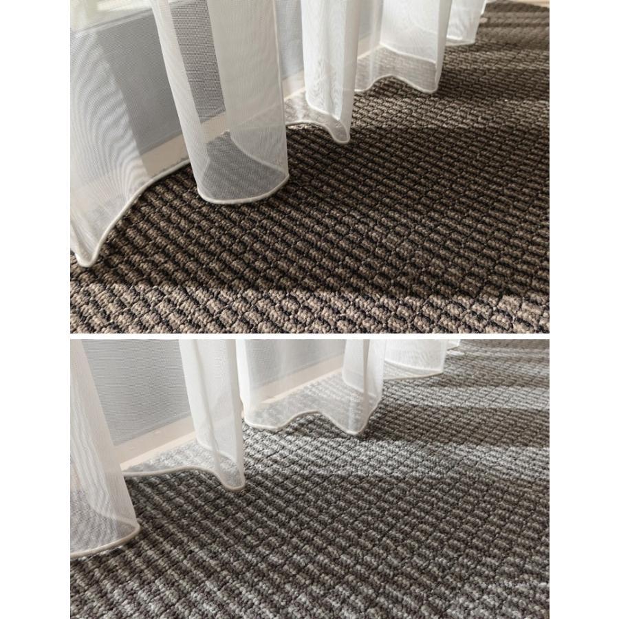 オーダーカーペット フリーカット カーペット/東リ/ミリティム2/4色/業務用 住宅用/見積もり用ページ/日本製 lucentmart-interior 06