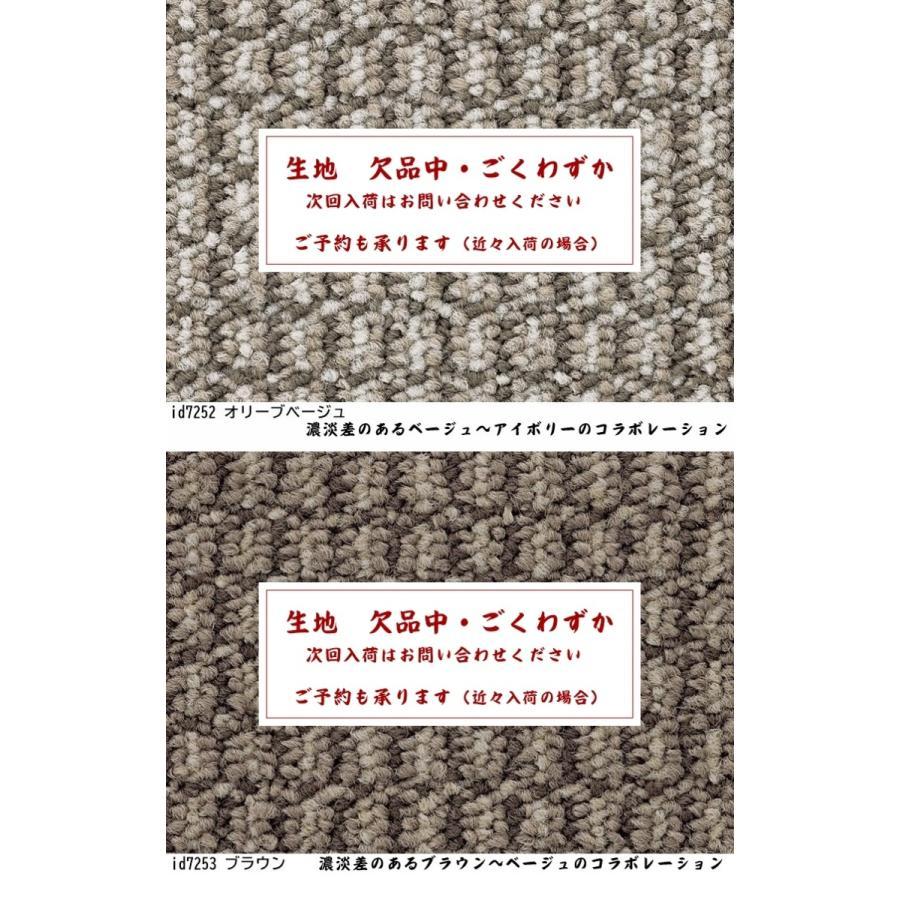 オーダーカーペット フリーカット カーペット/東リ/ミリティム2/4色/業務用 住宅用/見積もり用ページ/日本製 lucentmart-interior 07