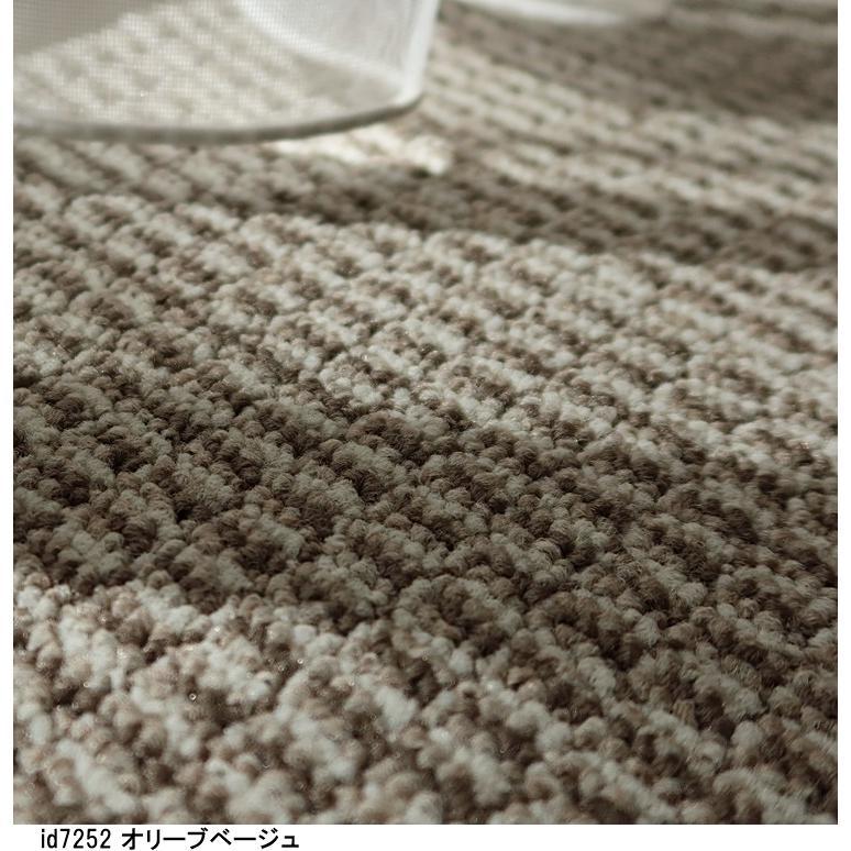オーダーカーペット フリーカット カーペット/東リ/ミリティム2/4色/業務用 住宅用/見積もり用ページ/日本製 lucentmart-interior 09