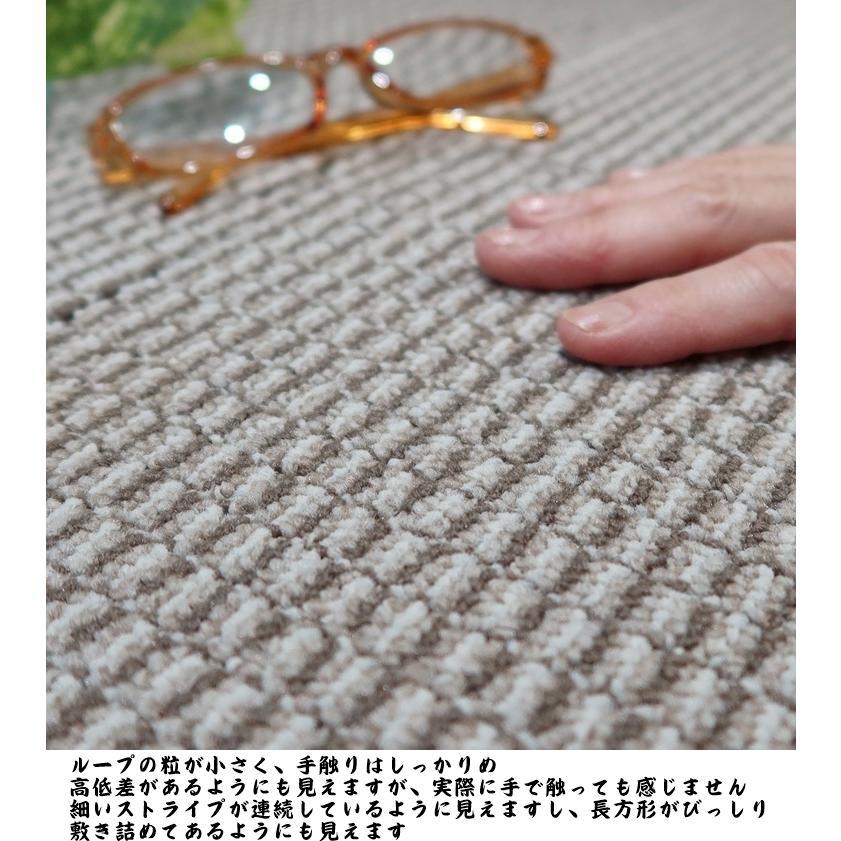 オーダーカーペット フリーカット カーペット/東リ/ミリティム2/4色/業務用 住宅用/見積もり用ページ/日本製 lucentmart-interior 10