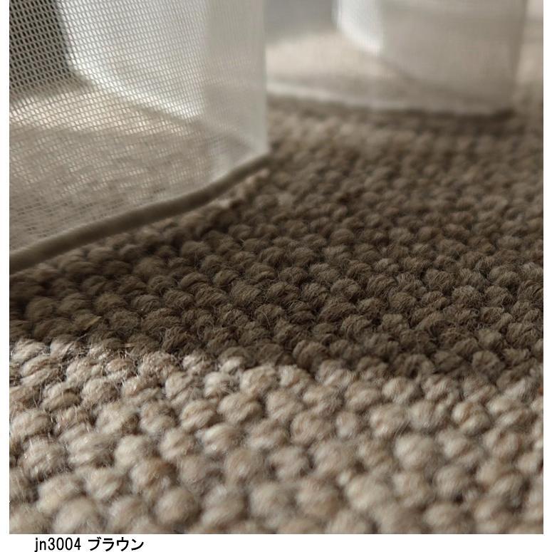 サイズオーダー カーペット/ウール 100%/切欠き くり抜き 敷き詰め 変形 可能/日本製/床暖/T-JN/3色/東リ ブランド/自動見積もり 説明|lucentmart-interior|13