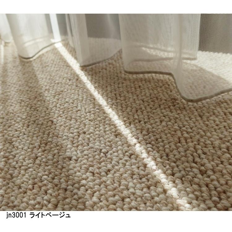サイズオーダー カーペット/ウール 100%/切欠き くり抜き 敷き詰め 変形 可能/日本製/床暖/T-JN/3色/東リ ブランド/自動見積もり 説明|lucentmart-interior|05