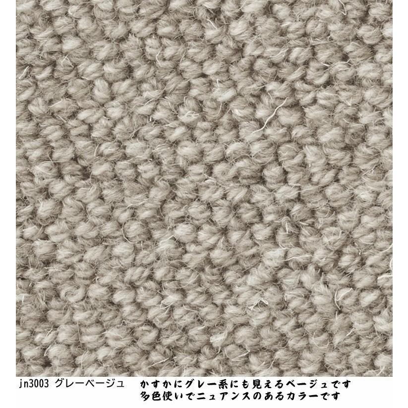 サイズオーダー カーペット/ウール 100%/切欠き くり抜き 敷き詰め 変形 可能/日本製/床暖/T-JN/3色/東リ ブランド/自動見積もり 説明|lucentmart-interior|09