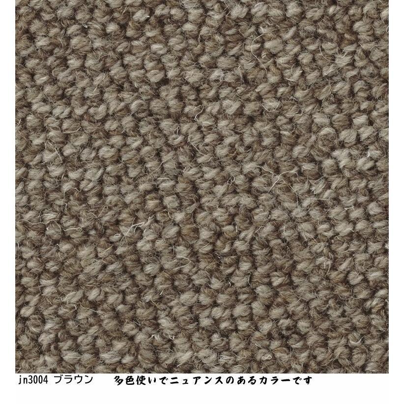 サイズオーダー カーペット/ウール 100%/切欠き くり抜き 敷き詰め 変形 可能/日本製/床暖/T-JN/3色/東リ ブランド/自動見積もり 説明|lucentmart-interior|10