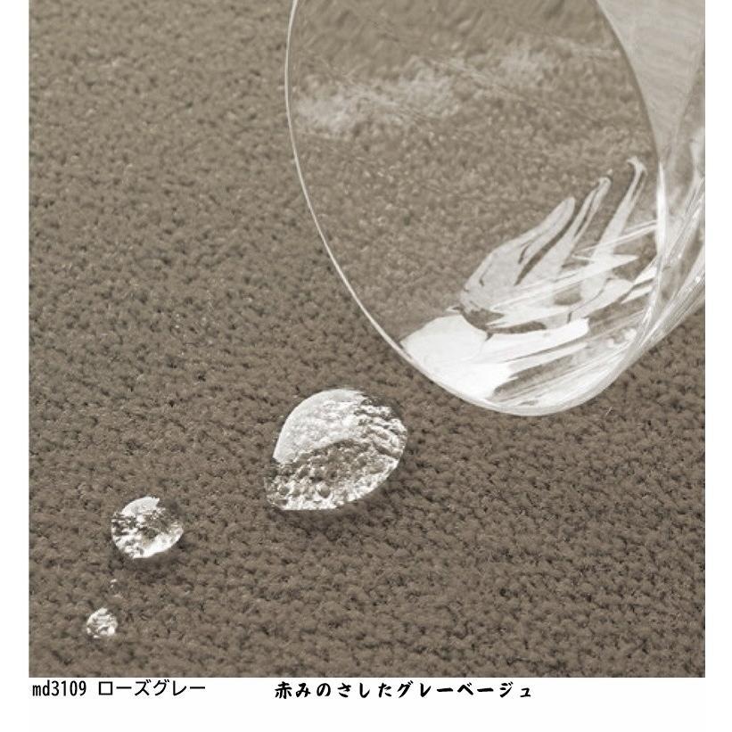 キッチンマット 廊下敷き/東リ/レモード/90×300cm 長方形 楕円 他/10色/業務用 住宅用/日本製|lucentmart-interior|11