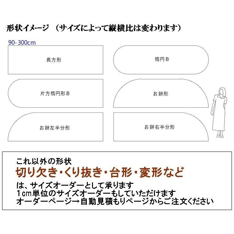 キッチンマット 廊下敷き/東リ/レモード/90×300cm 長方形 楕円 他/10色/業務用 住宅用/日本製|lucentmart-interior|03
