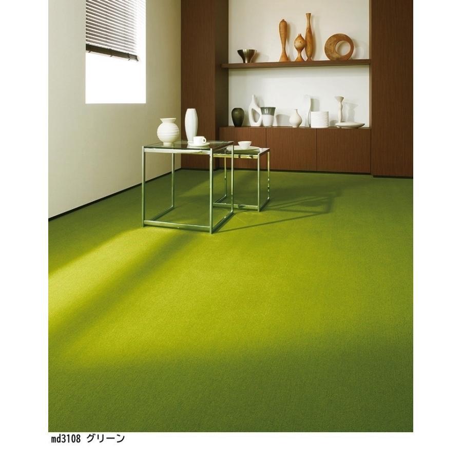 キッチンマット 廊下敷き/東リ/レモード/90×300cm 長方形 楕円 他/10色/業務用 住宅用/日本製|lucentmart-interior|06