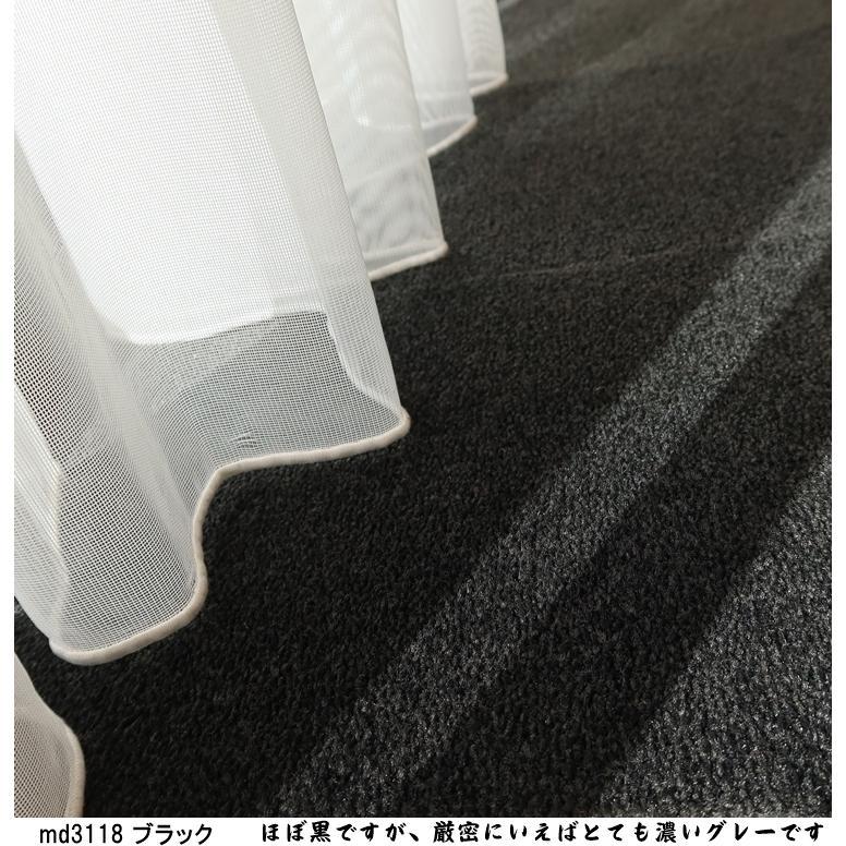 サイズオーダー カーペット/切欠き くり抜き 敷き詰め 変形 可能/日本製/床暖/T-MD/10色/東リ ブランド/自動見積もり 説明 lucentmart-interior 15