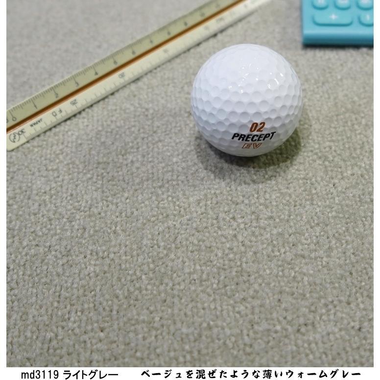 サイズオーダー カーペット/切欠き くり抜き 敷き詰め 変形 可能/日本製/床暖/T-MD/10色/東リ ブランド/自動見積もり 説明 lucentmart-interior 16