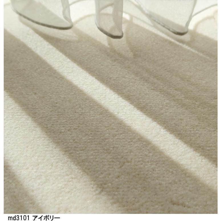 サイズオーダー カーペット/切欠き くり抜き 敷き詰め 変形 可能/日本製/床暖/T-MD/10色/東リ ブランド/自動見積もり 説明 lucentmart-interior 08