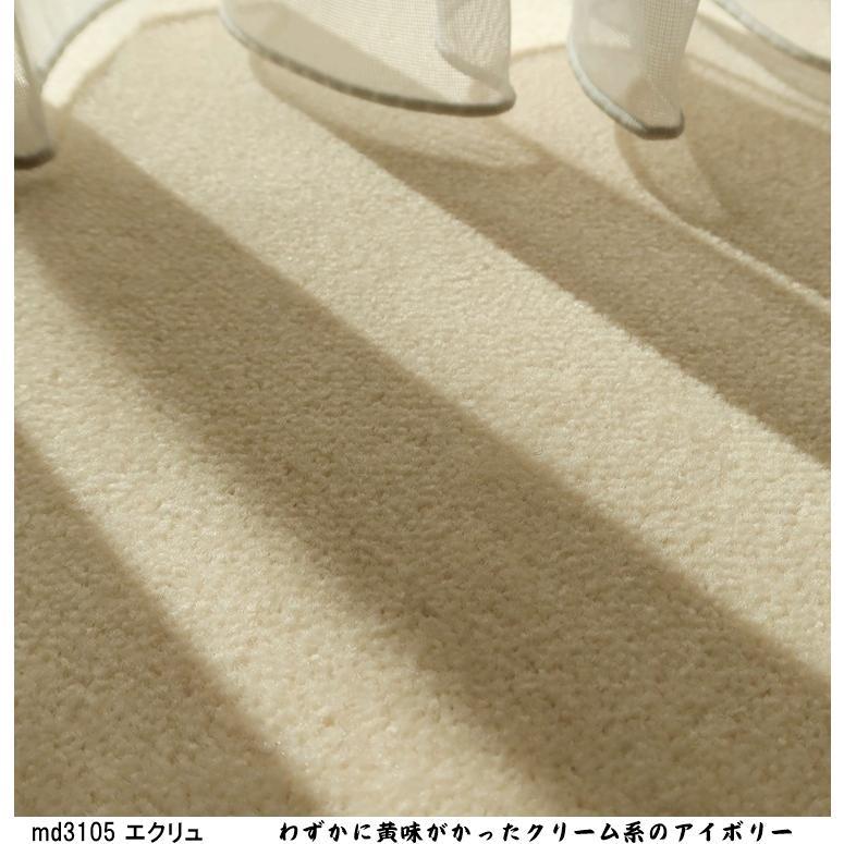 サイズオーダー カーペット/切欠き くり抜き 敷き詰め 変形 可能/日本製/床暖/T-MD/10色/東リ ブランド/自動見積もり 説明 lucentmart-interior 09