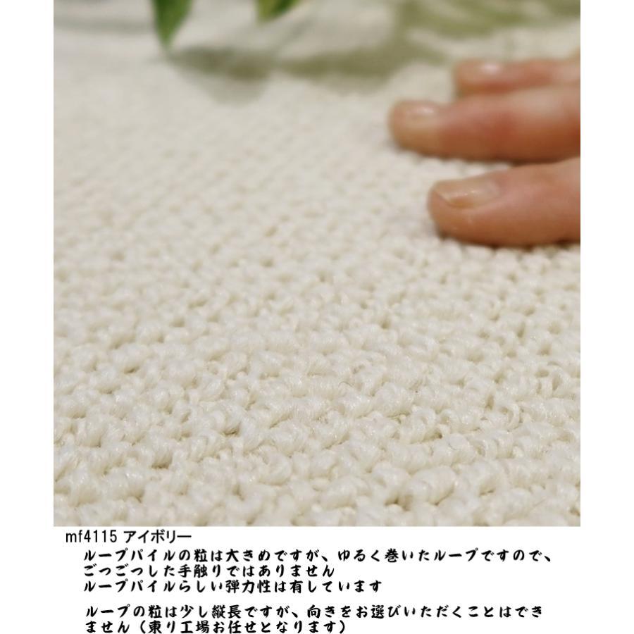 カーペット ラグマット/東リ/マスターフル/180×210cm 長方形 楕円 他/7色/住宅用/日本製|lucentmart-interior|13