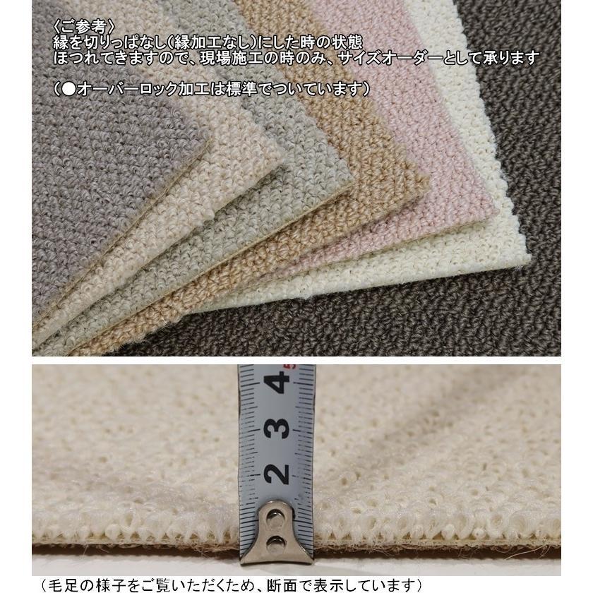 カーペット ラグマット/東リ/マスターフル/180×210cm 長方形 楕円 他/7色/住宅用/日本製|lucentmart-interior|18