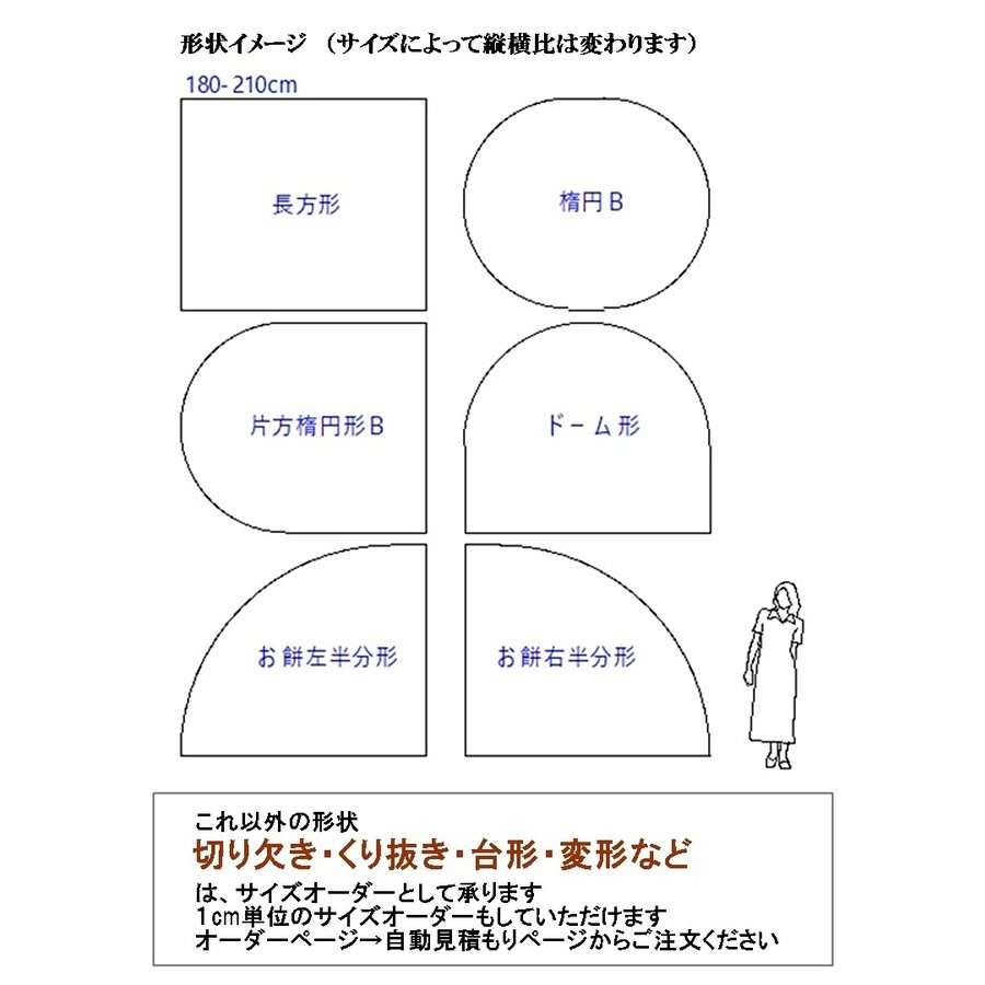 カーペット ラグマット/東リ/マスターフル/180×210cm 長方形 楕円 他/7色/住宅用/日本製|lucentmart-interior|03