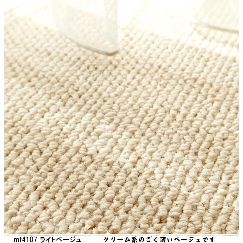 カーペット ラグマット/東リ/マスターフル/180×210cm 長方形 楕円 他/7色/住宅用/日本製|lucentmart-interior|09