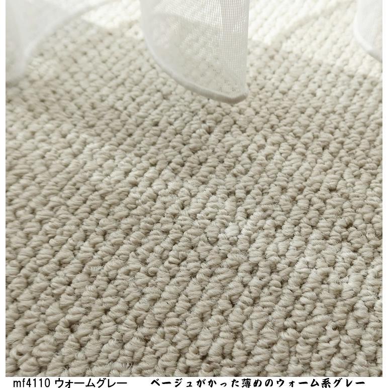 カーペット ラグマット/東リ/マスターフル/180×210cm 長方形 楕円 他/7色/住宅用/日本製|lucentmart-interior|10