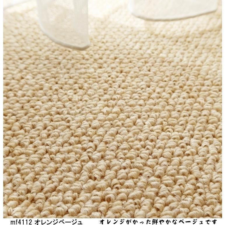 キッチンマット 廊下敷き/東リ/マスターフル/80×250cm 長方形 楕円 他/7色/住宅用/日本製|lucentmart-interior|11