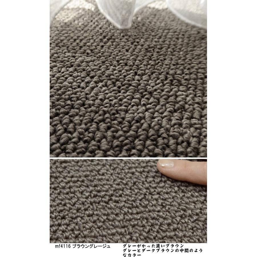 キッチンマット 廊下敷き/東リ/マスターフル/80×250cm 長方形 楕円 他/7色/住宅用/日本製|lucentmart-interior|15