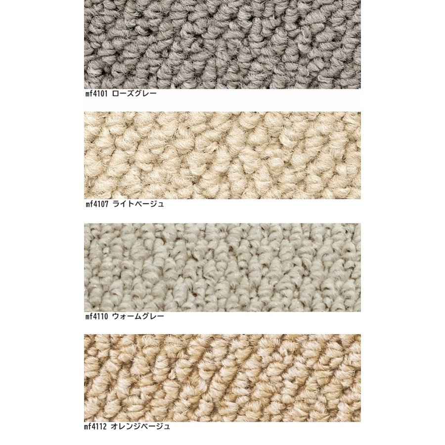 キッチンマット 廊下敷き/東リ/マスターフル/80×250cm 長方形 楕円 他/7色/住宅用/日本製|lucentmart-interior|06