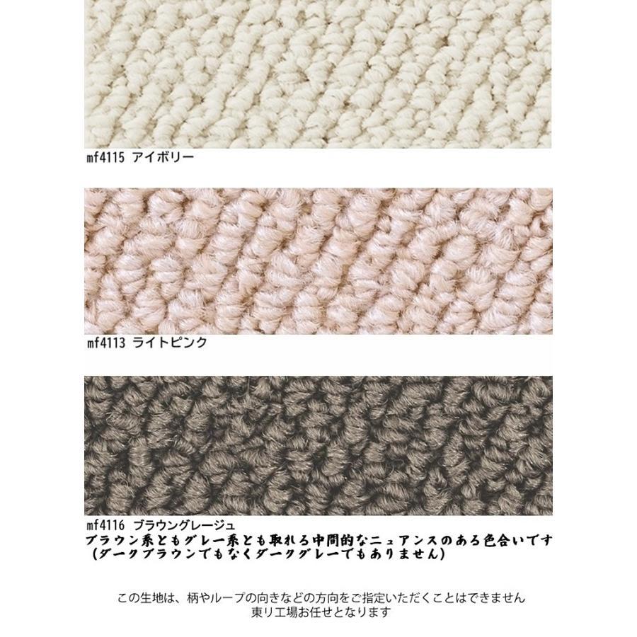 キッチンマット 廊下敷き/東リ/マスターフル/80×250cm 長方形 楕円 他/7色/住宅用/日本製|lucentmart-interior|07