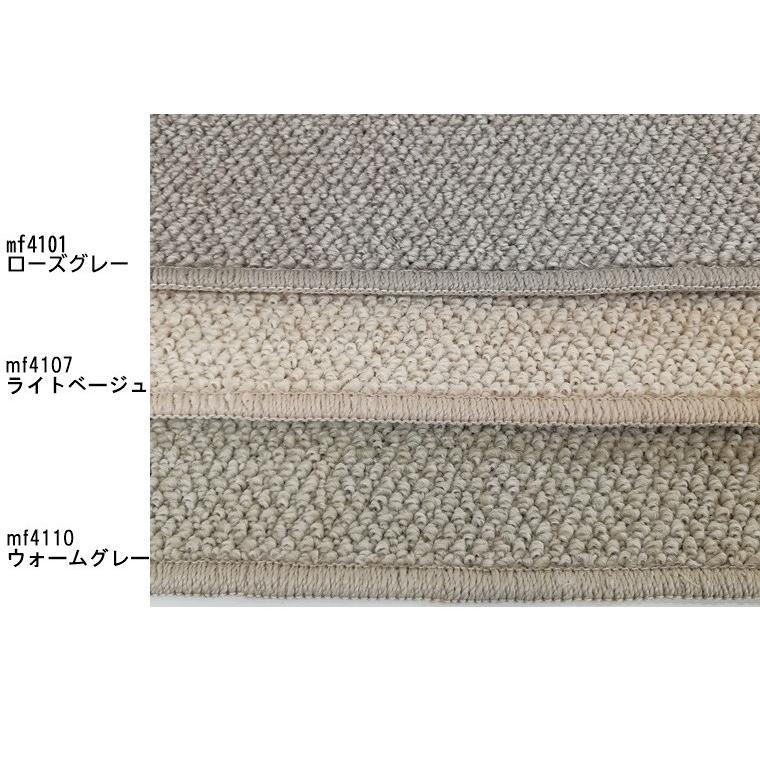 玄関マット 洗面マット/東リ/マスターフル/80×90cm 長方形 楕円 他/7色/住宅用/日本製|lucentmart-interior|15
